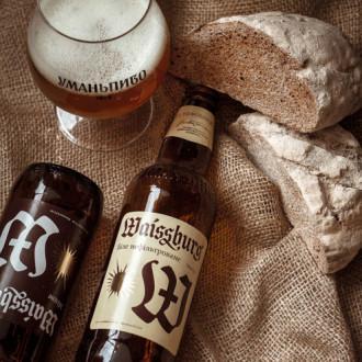 Пиво  Вайсбург 0,33