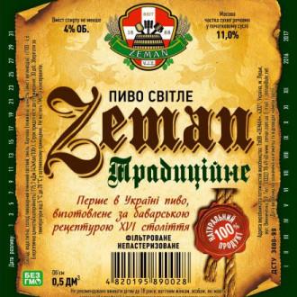 "Пиво ""Світле"" Zeman"