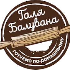 Галя Балувана