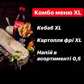 Комбо меню XL