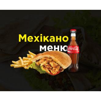 Мехікано Меню