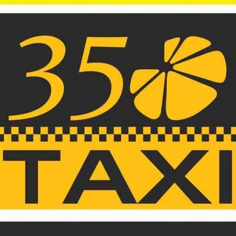 """Таксі """"АПЕЛЬСИН"""" - сучасна служба доставки в сучасному місті"""