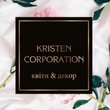 Kristen Corporation - дарувати щастя легко!
